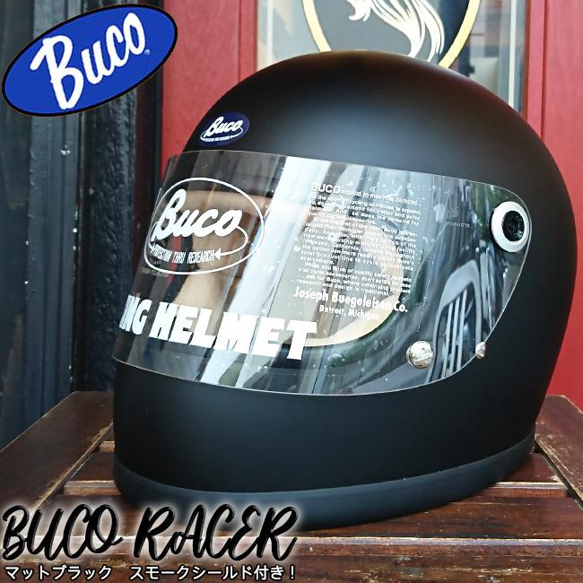 ajito BUCO RACER ブコ レーサー フルフェイス ヘルメット マット ブラック 専用 スモークシールド付き BLACK 黒 M-Lサイズ 57-58cm バイク ハーレー モーターサイクル デッドストック ビンテージ ヴィンテージ トイズマッコイ