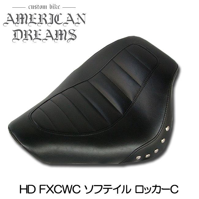 【ajito】American Dreams アメリカンドリームス シングルシート ハーレーパターン スタッズ付 HD ハーレーダビットソン FXCWC ソフテイル ロッカー AD-FXCWC-011