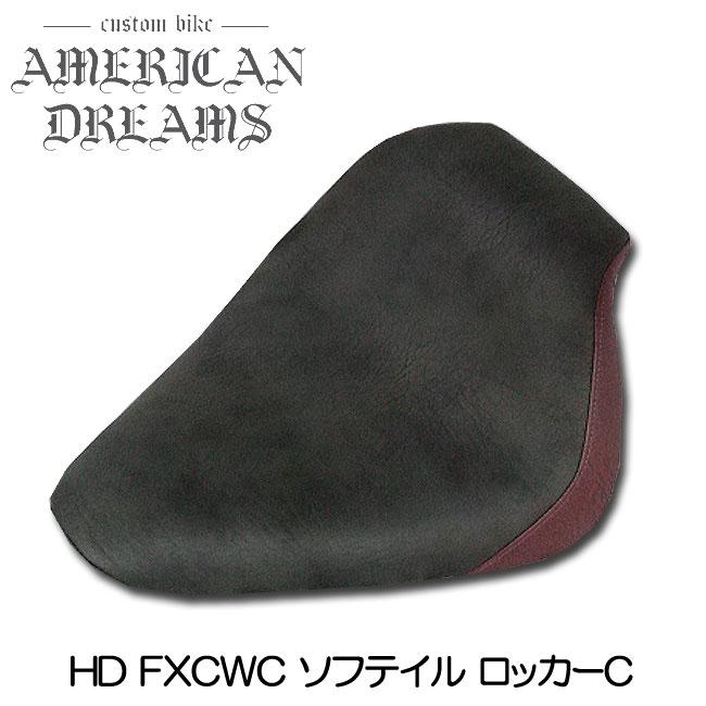 【ajito】American Dreams アメリカンドリームス シングルシート マッドブラックレザー艶消し サイドマッドレッド HD ハーレーダビットソン FXCWC ソフテイル ロッカー AD-FXCWC-021