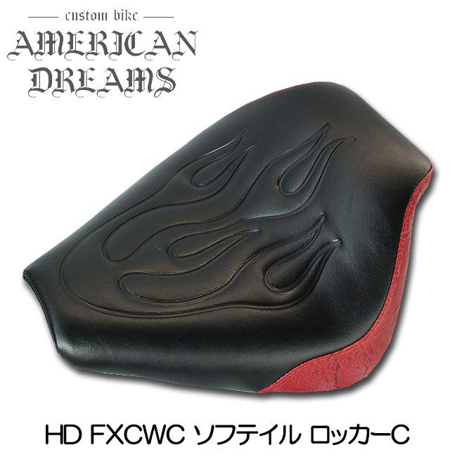 【ajito】American Dreams アメリカンドリームス シングルシート ファイヤーパターン ブラック サイドグランドキャニオン赤 HD ハーレーダビットソン FXCWC ソフテイル ロッカー AD-FXCWC-028