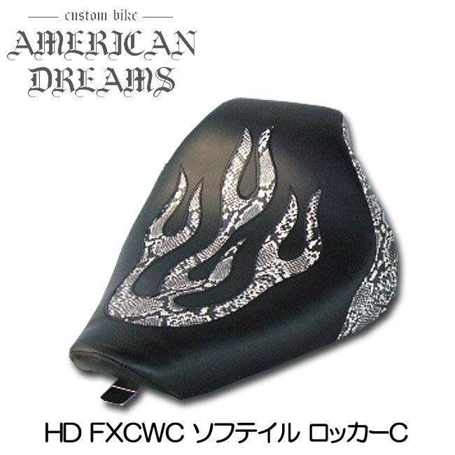 【ajito】American Dreams アメリカンドリームス シングルシート ファイヤーパターン パイソン柄 HD ハーレーダビットソン FXCWC ソフテイル ロッカー AD-FXCWC-016