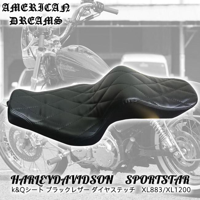 【ajito】American Dreams アメリカンドリームス k&Qシート ダイヤステッチ 黒 レザー HD ハーレーダビットソン XL1200 スポーツスター ハーレーダヴィッドソン カスタム ツーリング