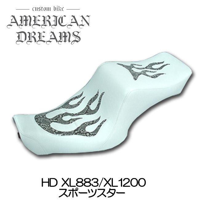 【ajito】American Dreams アメリカンドリームス k&Qシート ファイヤーパターン パイソン柄 白レザー HD ハーレーダビットソン XL883/XL1200 スポーツスター AD-XL-07