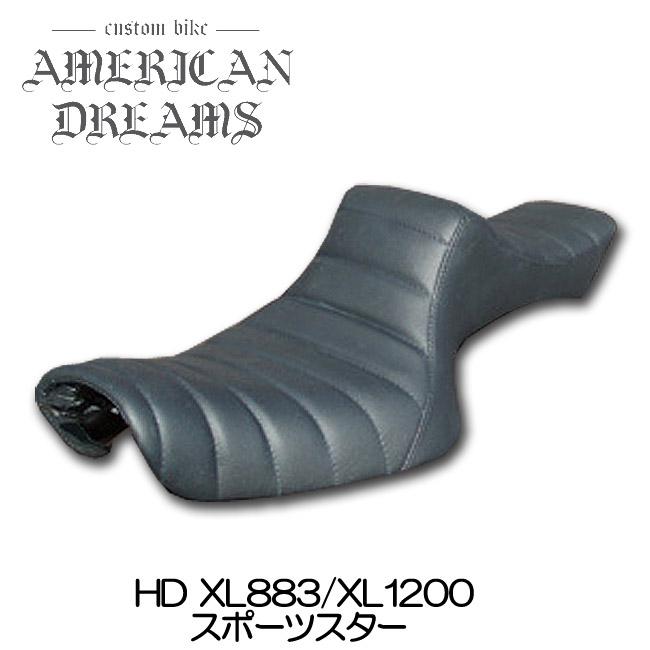 【ajito】American Dreams アメリカンドリームス k&Qシート タックロール 艶消し黒マッド 白レザー HD ハーレーダビットソン XL883/XL1200 スポーツスター AD-XL-09