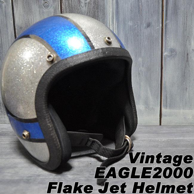 【ajito】Happyend ハッピーエンド EAGLE 2000 Flake Jet Helmet ジェット ヘルメット イーグル ヴィンテージ ビンテージ アメリカン フレーク
