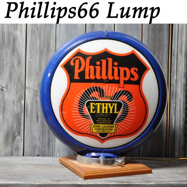 【ajito】 HAPPYEND Phillips66 Lump フィリップス66 電飾 ランプ 照明 ライト ディスプレイ オールドアメリカン インテリア