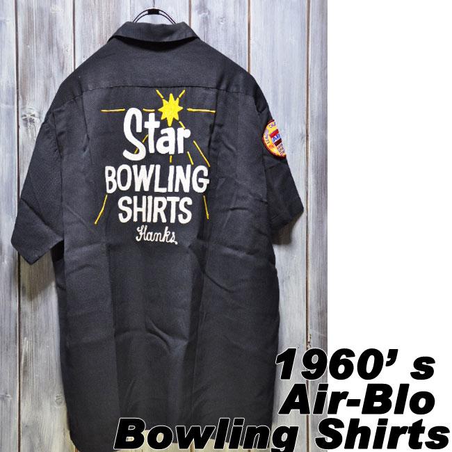 【ajito】 1960's Air-Blo Bowling Shirts ビンテージ ボーリング シャツ ピンボタン Happyend ハッピーエンド ヴィンテージ バイク オールド アメリカン