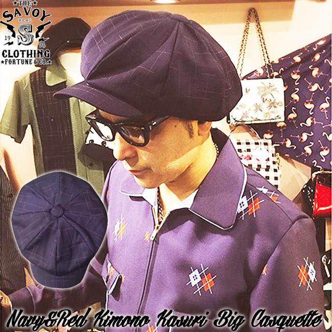 SAVOY CLOTHING Navy&Red Kimono Kasuri Big Casquette ネイビー レッド キモノ カスリ ビッグ キャスケット サヴォイクロージング キャップ 帽子 ロカビリー ファッション 男女共用 サボイクロージング ハット ユニセックス パンク レディース 50's 着物