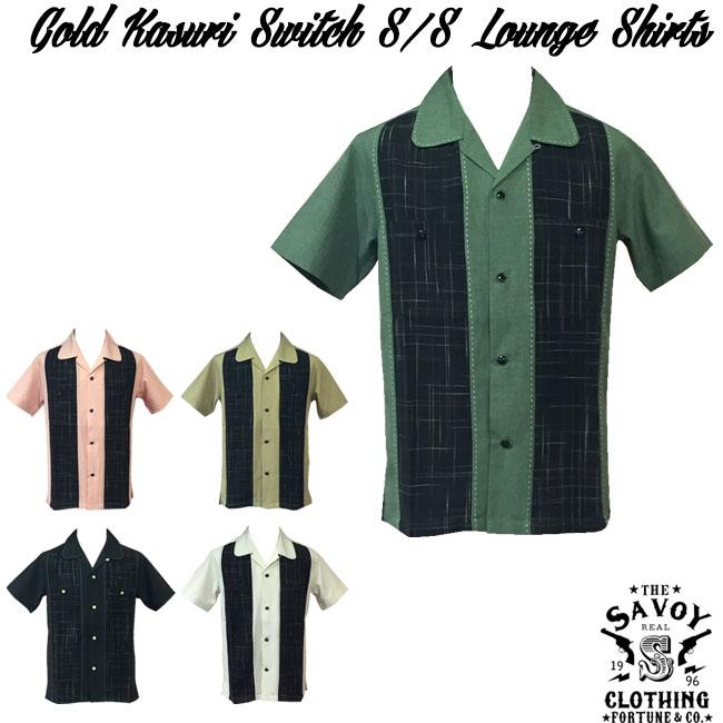 SAVOY CLOTHING Gold Kasuri Switch S/S Lounge Shirts ゴールド カスリ 2トーン ラウンジ シャツ 半袖 サヴォイクロージング オープン シャツ 50'S 開襟 ロカビリー ファッション Rockabilly 衣装 サボイクロージング 原宿 50年代 ビンテージ風 ピンク