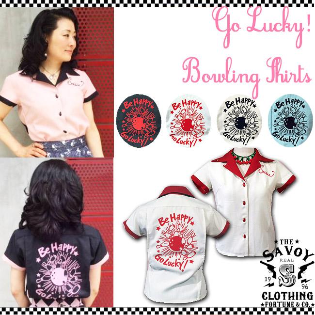 SAVOY CLOTHING  Lucky! Ladies Bowling Shirts 刺繍 ボーリングシャツ サヴォイクロージング シャツ ブラウス バックプリント レディース ロカビリー ファッション 衣装 ライブ サボイクロージング 原宿 レトロ 半袖 ピンナップガール 50's SVY-LSH090