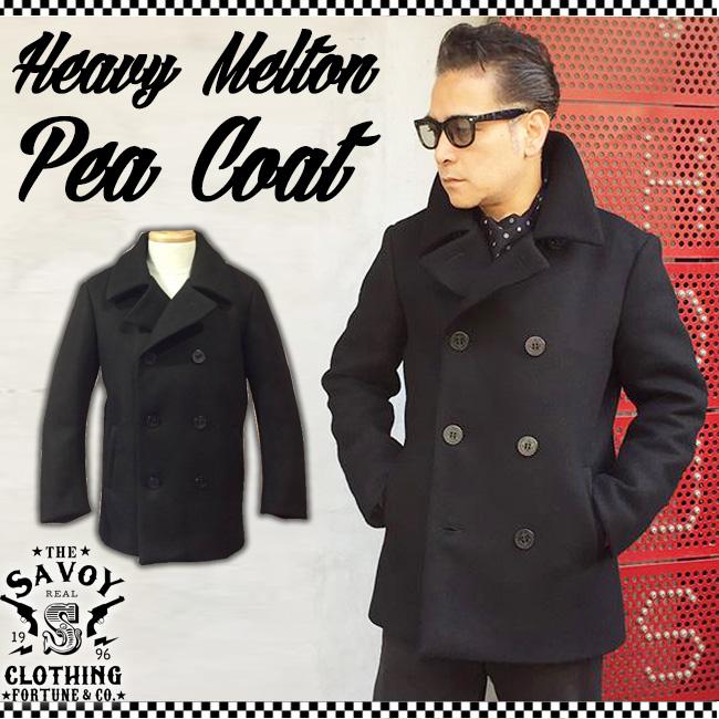 SAVOY CLOTHING Heavy Melton Pea Coat ヘビー メルトン Pコート ブラック ウール サヴォイクロージング コート アウター ジャケット ロカビリー ファッション メンズ 黒 50's 50年代 アメリカン サボイクロージング メンズ ミリタリー 中綿 キルティング