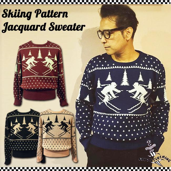 SAVOY CLOTHING Skiing Pattern Jacquard Sweater スキー 柄 ニット セーター メンズ サヴォイクロージング トップス ロカビリー ファッション サボイクロージング ノルディック 50's 50年代 オーバーサイズ ビッグ シルエット ウール ペアルック