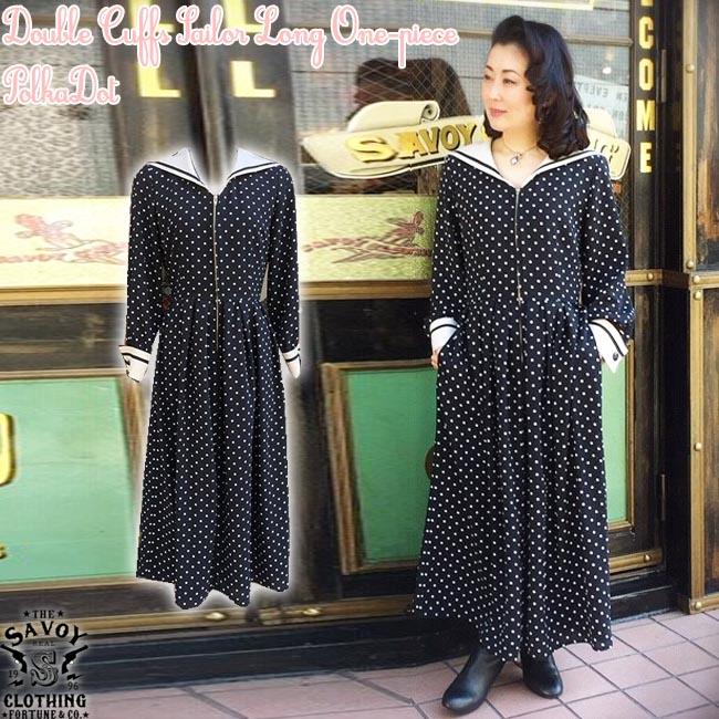SAVOY CLOTHING Double Cuffs Sailor Long One-piece Polka Dot サヴォイクロージング セーラー ロング ワンピース ポルカドット ブラック ギンガム サーキュラー ドレス ロカビリー ファッション 長袖 黒 サボイクロージング 50's 50年代