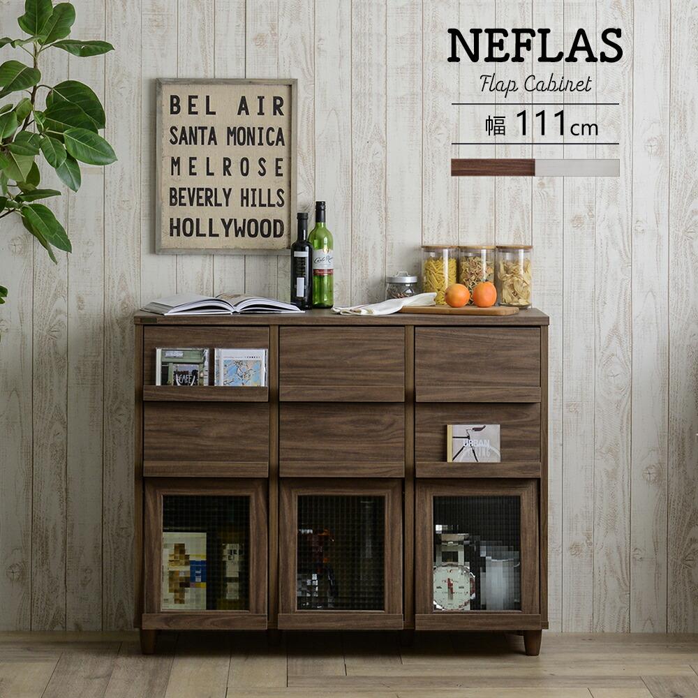 【送料無料】【組立家具】NEFLAS(ネフラス)引出し付きディスプレイラック(111cm幅)WH/BR NF90-120H (収納家具、キャビネット) 【同梱配送不可】【代引き不可】【北海道・沖縄・離島配送不可】