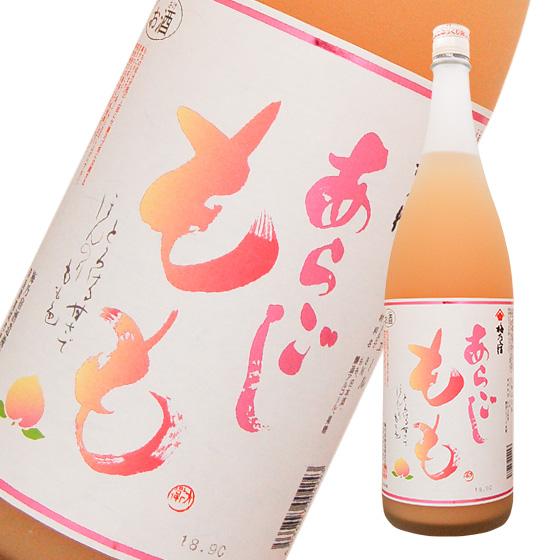 梅乃宿 あらごしもも酒 1800ml 期間限定 リキュール 奈良県 価格