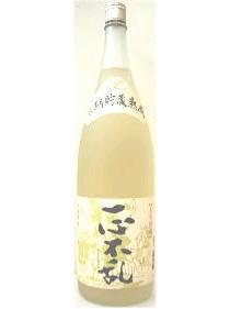 一心不乱 25゜ 1800ml 一升瓶自由組合6本ごとに一個口で北海道 沖縄 安い 離島 その他地域送料無料 500円でOK 返品不可