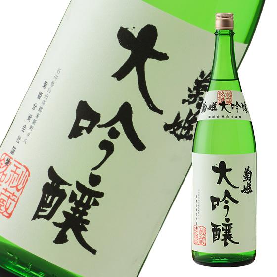 独特の吟老ね香 まろやかな風味と舌触り 菊姫 1800ml 日本酒 店内全品対象 ランキングTOP10 大吟醸