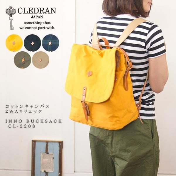 クレドラン CLEDRAN バッグ レディース 秋 冬 2WAY ◆ キャンバス リュックサック バッグ INNO RUCKSACK CL-2208 日本製 大人カジュアル
