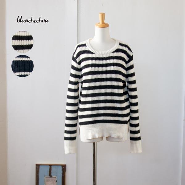 ブランシュシュ blanchechou セーター 11分袖 ボーダー レディース ファッション ナチュラル 服 ◆ ニットプルオーバー セーター 大人カジュアル
