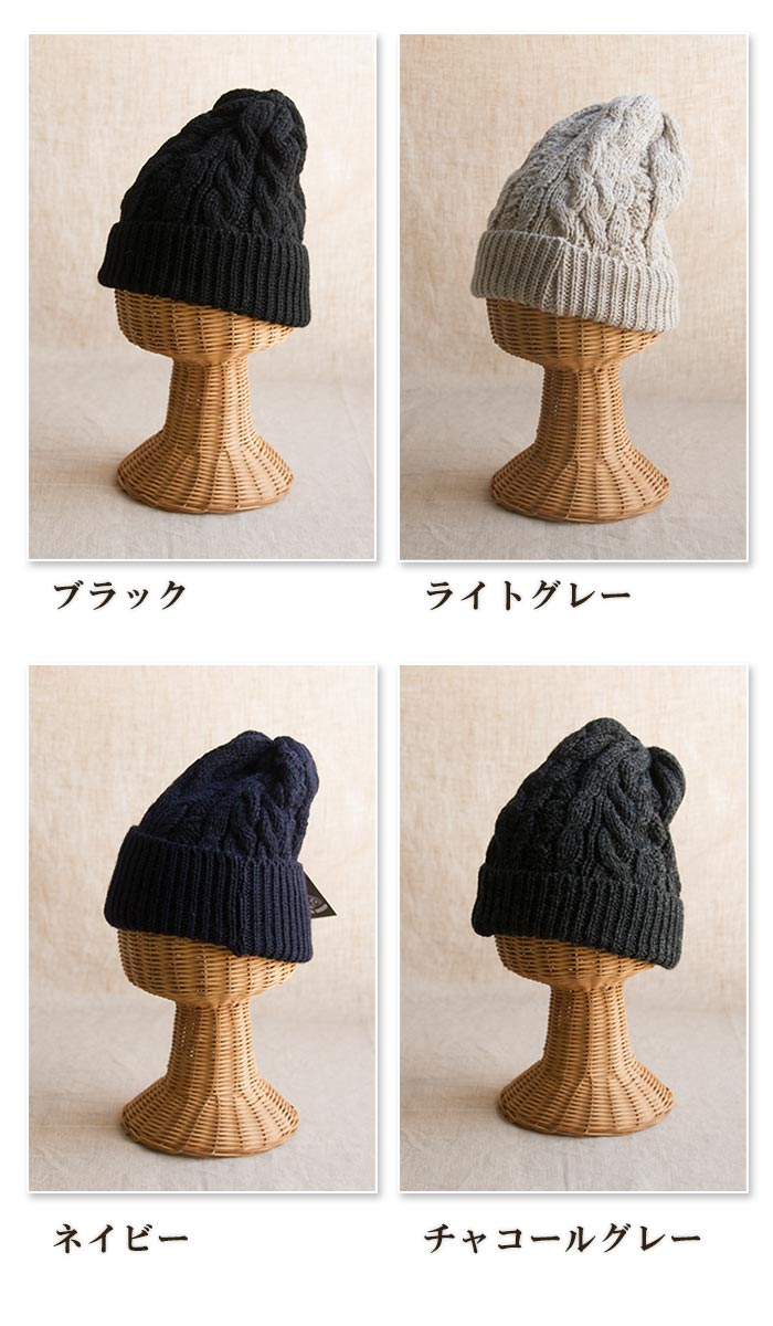 b5bd414c29f A cable knitting knit hat using