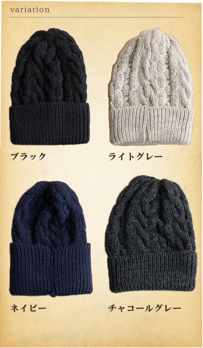 d812a18116b Knit hat hat cable knit alane pattern black light gray navy charcoal wool
