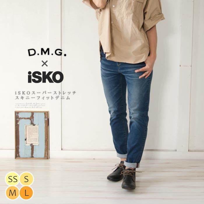DMG ドミンゴ デニム パンツ ジーパン iSKO イスコ ストレッチ ファッション 服 ナチュラル 秋 冬 おしゃれ DMG スーパーストレッチスキニーフィットデニムパンツ 13-884D 日本製 jp 送料無料 大人カジュアル あったか