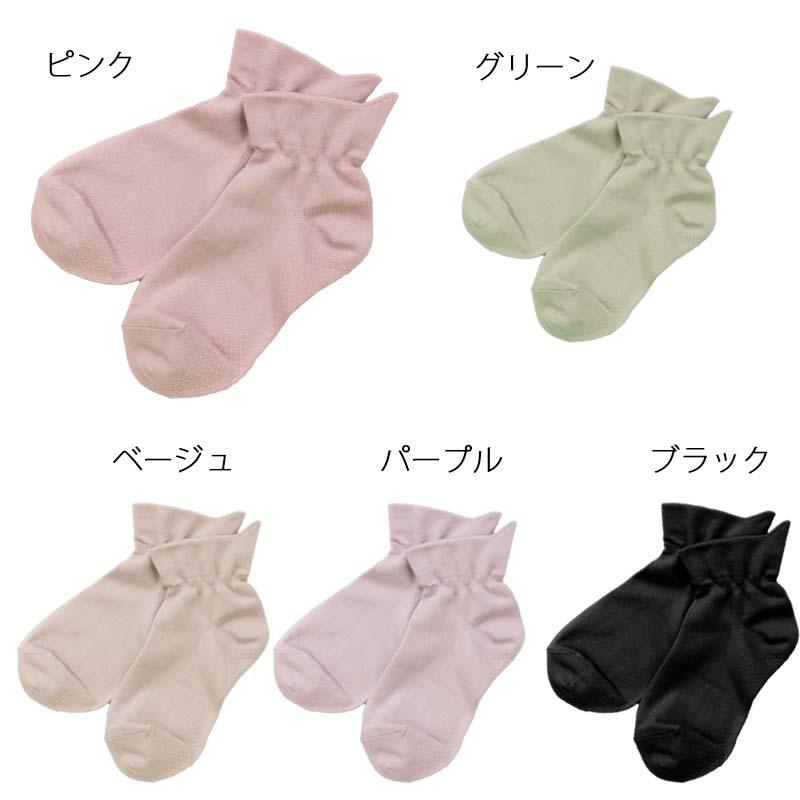 全品対象10%クーポン 婦人 シニアファッション■綿混 片手ではける すべり止め付 靴下
