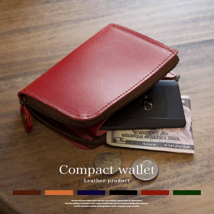 激安セール イタリア産最高級レザー 薄い財布 ミニ財布 L字ラウンド 半額 カードケース コンパクト 小銭入れ ブッテーロ