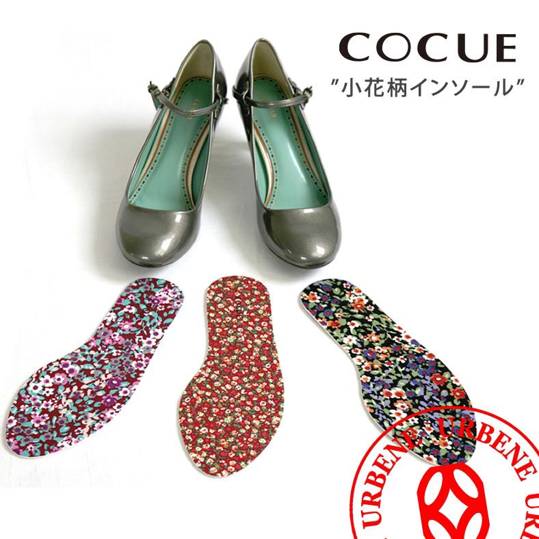 COCUE (CCU) 花梗矯形器 (從 93,400 93401 鞋墊) 女裝鞋 urbene Arven 女士