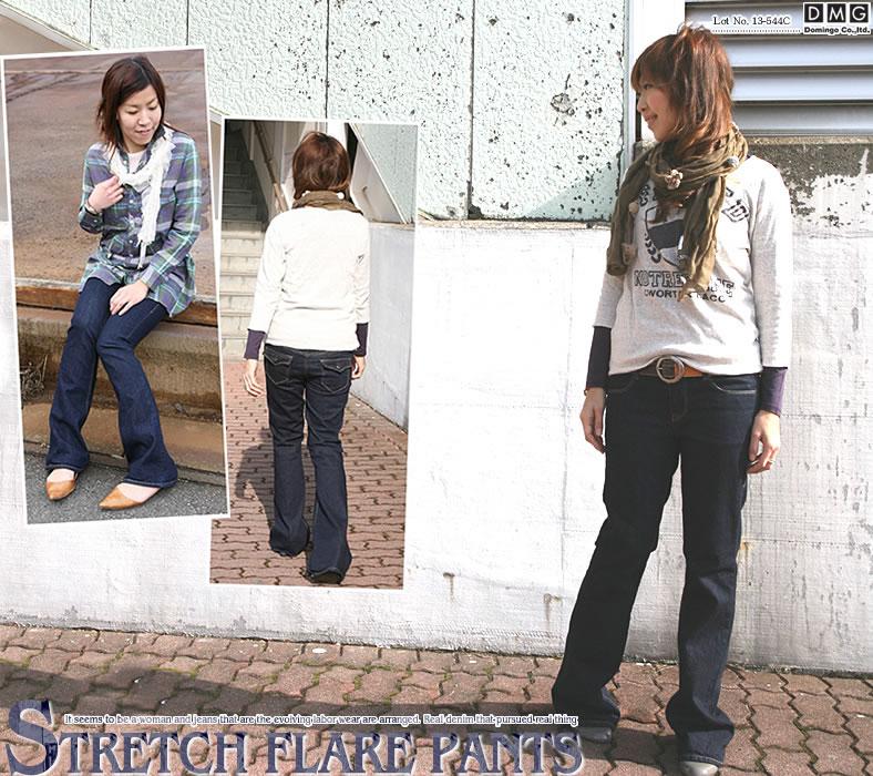 Domingo DMG(D.M.G) 4 Pocket flared pants stretch one wash processing ( 12 oz/bootcut/jeans/13-544 c ) sale /SALE / / ladies / women / classic / low-price / period limited / Rakuten