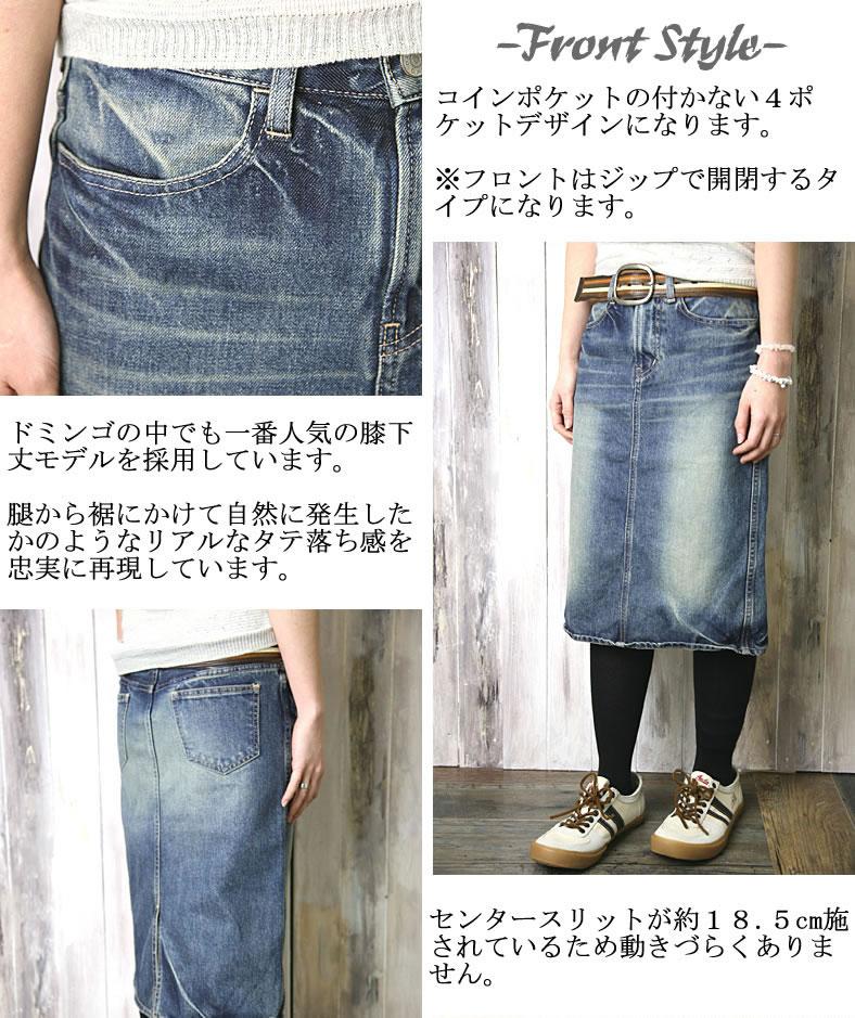 Domingo DMG(D.M.G) knee length 4P denim skirt (17-159A-27-9) knee-length / box / tight / constant seller / blast processing / slit / Lady's / woman / vintage / ユーズド / Rakuten /fs3gm/10P10Nov13