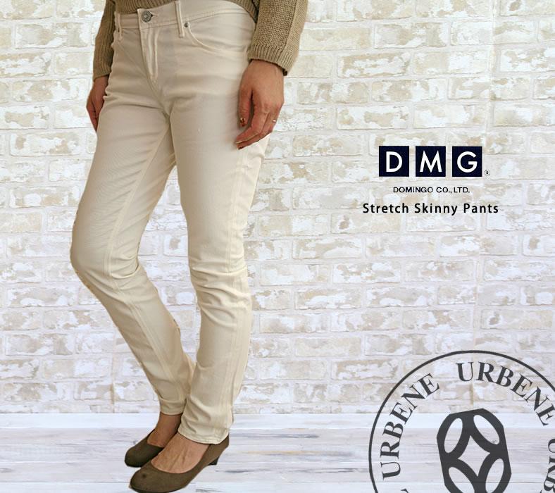 ドミンゴ パンツ d.m.g DMG ストレッチ カラー スリム パンツ (11-168t) レディース カラーパンツ スキニー タイトストレート ホワイト/グレー/白 SS//S/M/L ディーエムジー おしゃれ