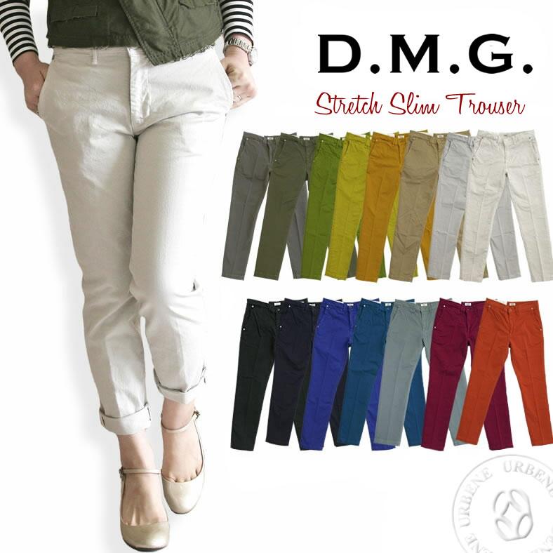 ドミンゴ DMG コンパクトチノ アンクルスリム ストレッチトラウザー クロップドパンツ (13-763t) レディース 送料無料 SS/S/M/L ブラック アイボリー 全15色