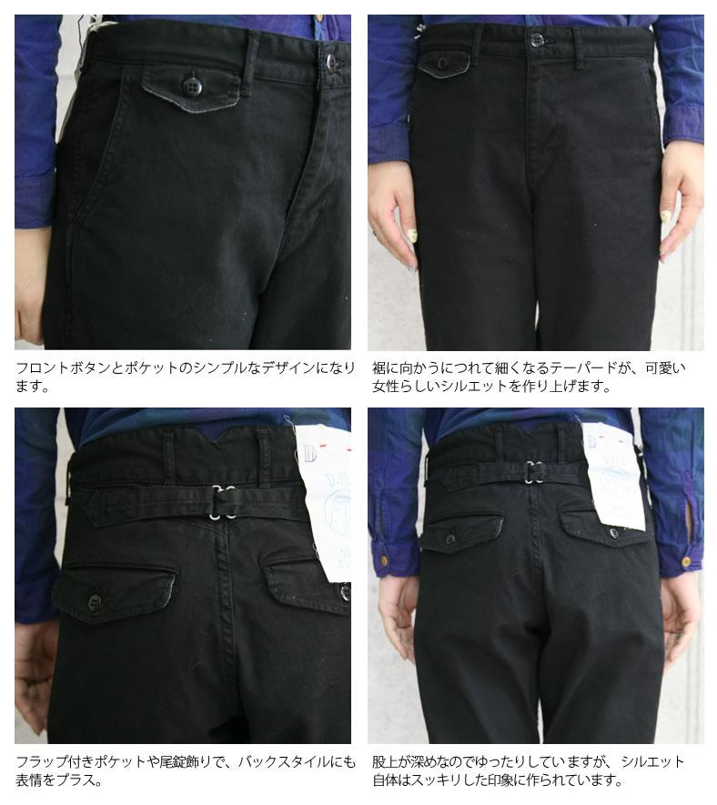 DMG Domingo ( D.M.G ) サージストレッチテーパードトラウザークロップド pants (shorts/13-713 t/13-599 tons) enabled / pants dress / women's / women / bottoms / new / Rakuten ranking award / denim / jeans