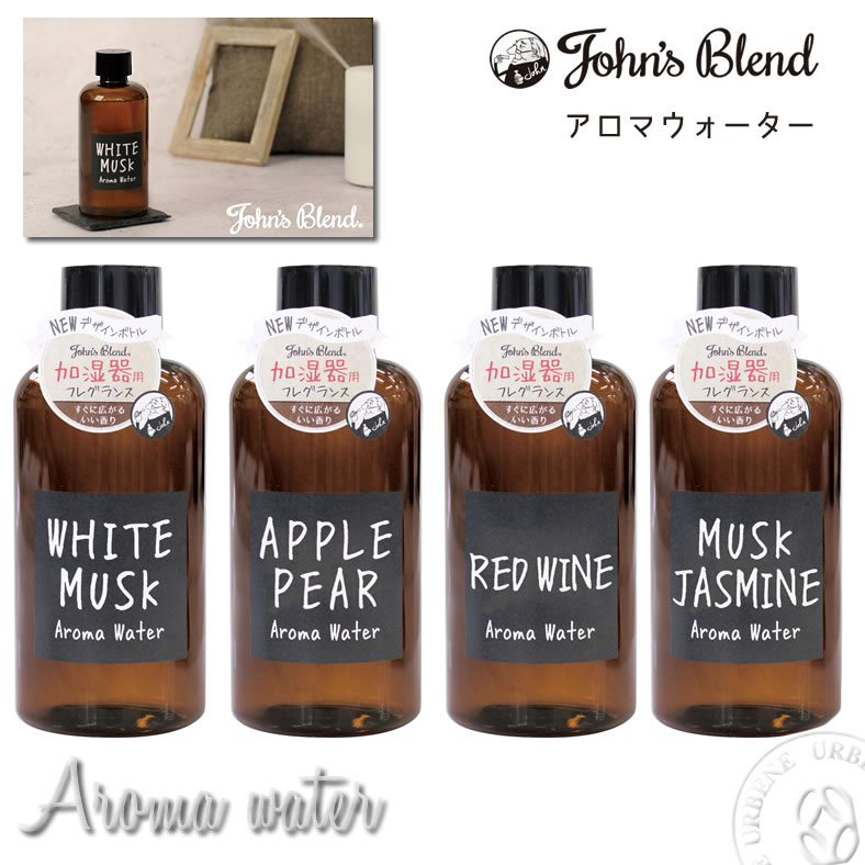 ルームフレグランス 量り売りディフューザーオイル White Veil/300ml