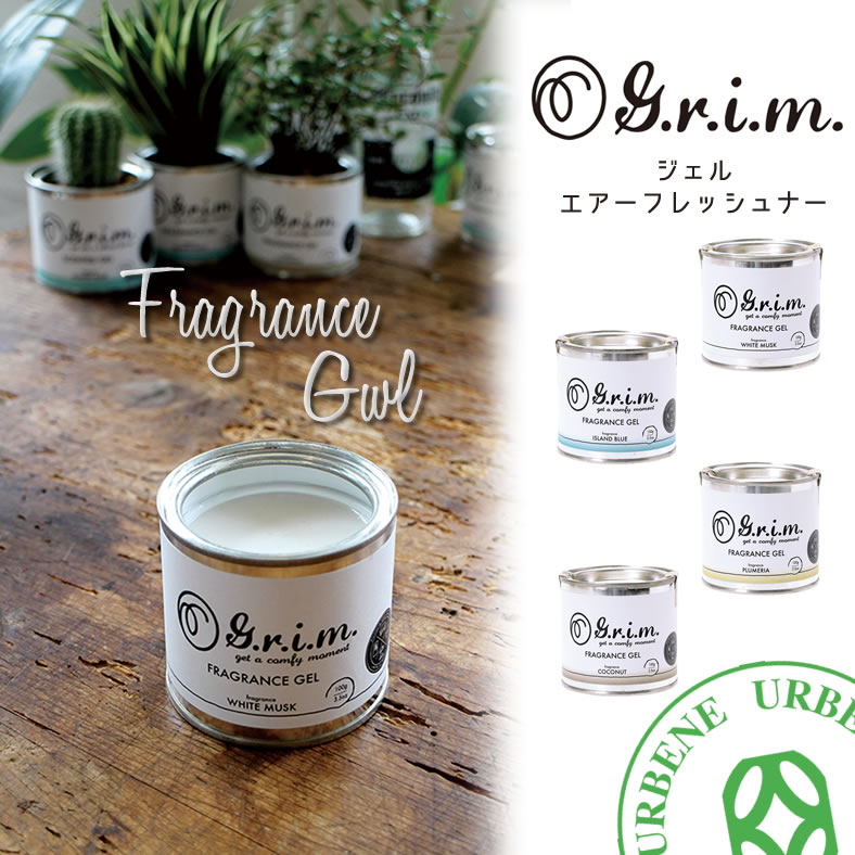 urbene | Rakuten Global Market: G.r.i.m. Canned Gel Air Freshener ...