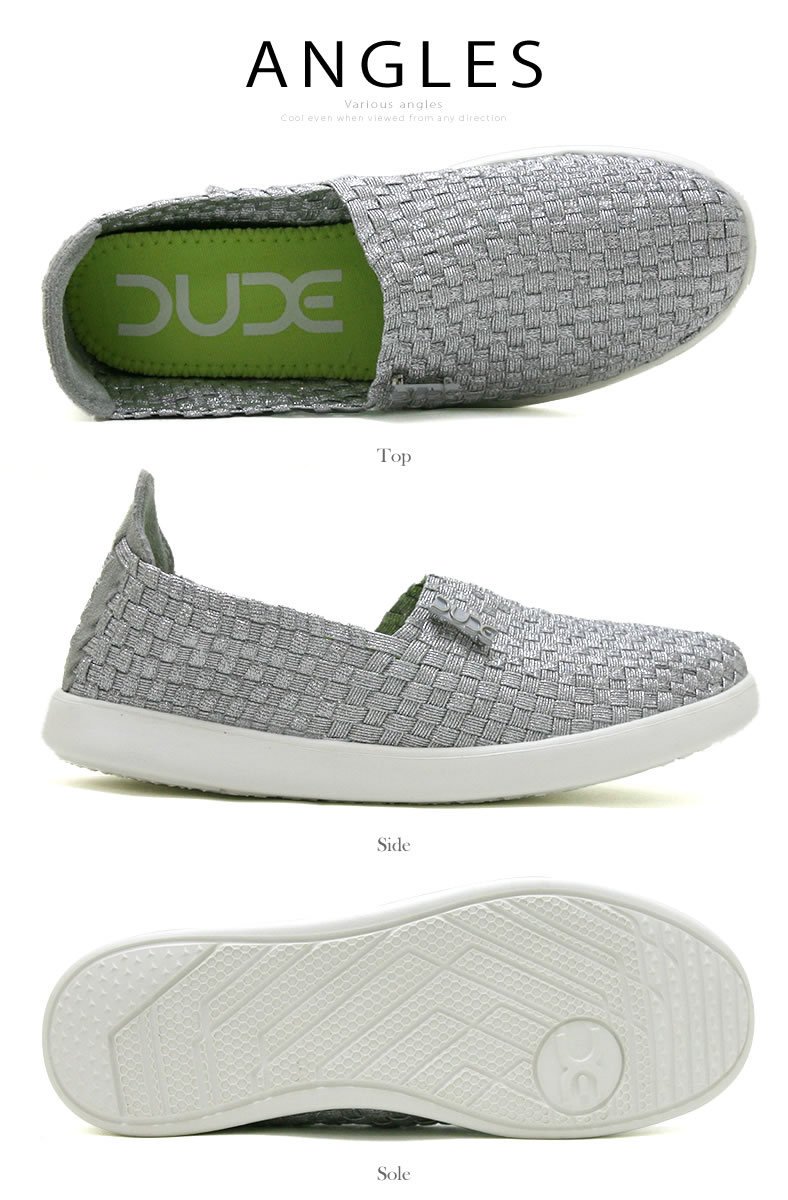 Hey Dude スリッポン ヘイデュード E Last Simple ゴムメッシュ シューズ 6425s013l 靴