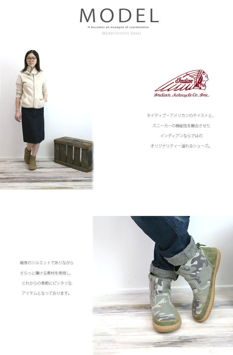 Indian Motocycle (インディアンモト cycle) wool moccasins crepe sole short boots (Sneakers / Shoes /id-10873) sale /SALE / / women's / men's / men / women / Indian motorcycle / staple / period limited / discount