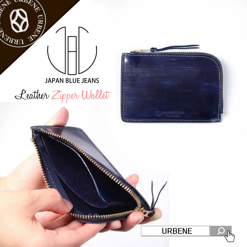 JAPAN BLUE JEANS ジャパンブルージーンズ インディゴ染め フルベジタブルタンニンレザー ジッパーウォレット 財布 (jbac006-id) 二つ折り おしゃれ 日本製 本革 メンズ レディース インディゴブルー
