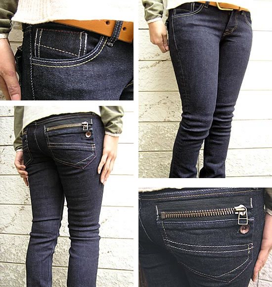 JOHNBULL ( jumble ) one wash processing stretch denim magic silhouette zip Slim pants skinny / jeans / Shaukat /AP638 women / women's classic / flares/bootcut Rakuten /fs3gm