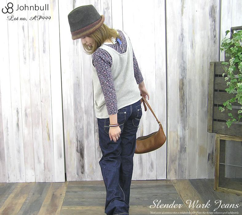 JOHNBULL (John Bull) work slender denim underwear / sloppy dune buggy jeans / one wash / light ounce (denim baggy pants /AP073/AP584/AP999-11) stitch / Lady's / woman / ユーズド processing // Rakuten /fs3gm