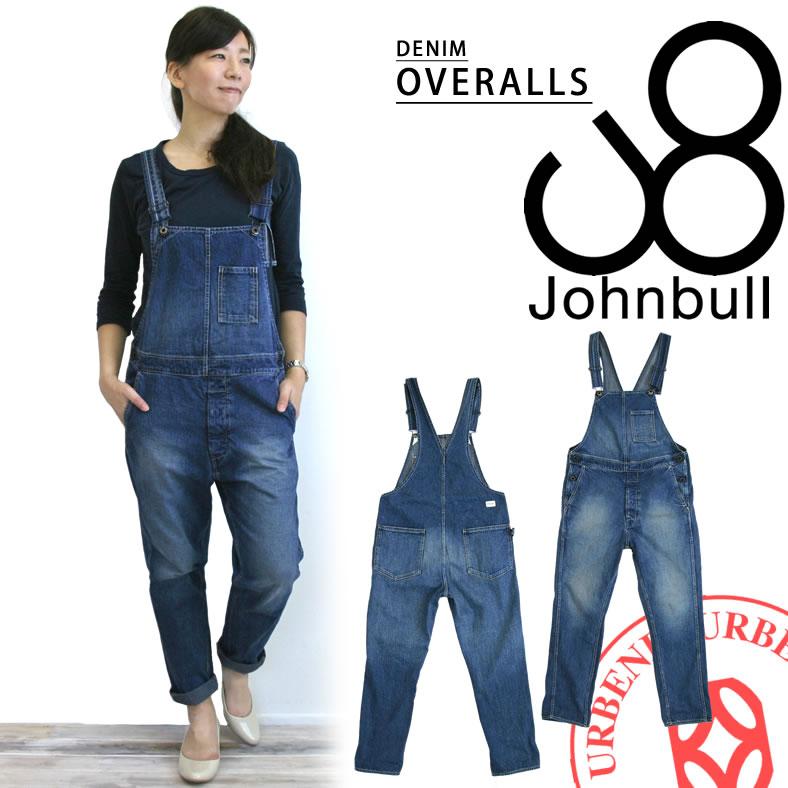 約翰牛女士 johnbull 工作服經典牛仔布工作服牛仔褲 (ap351) johnbull 工作服混雜 johnbull 牛仔布混雜 johnbull 牛仔褲混雜 johnbull 所有-在-一