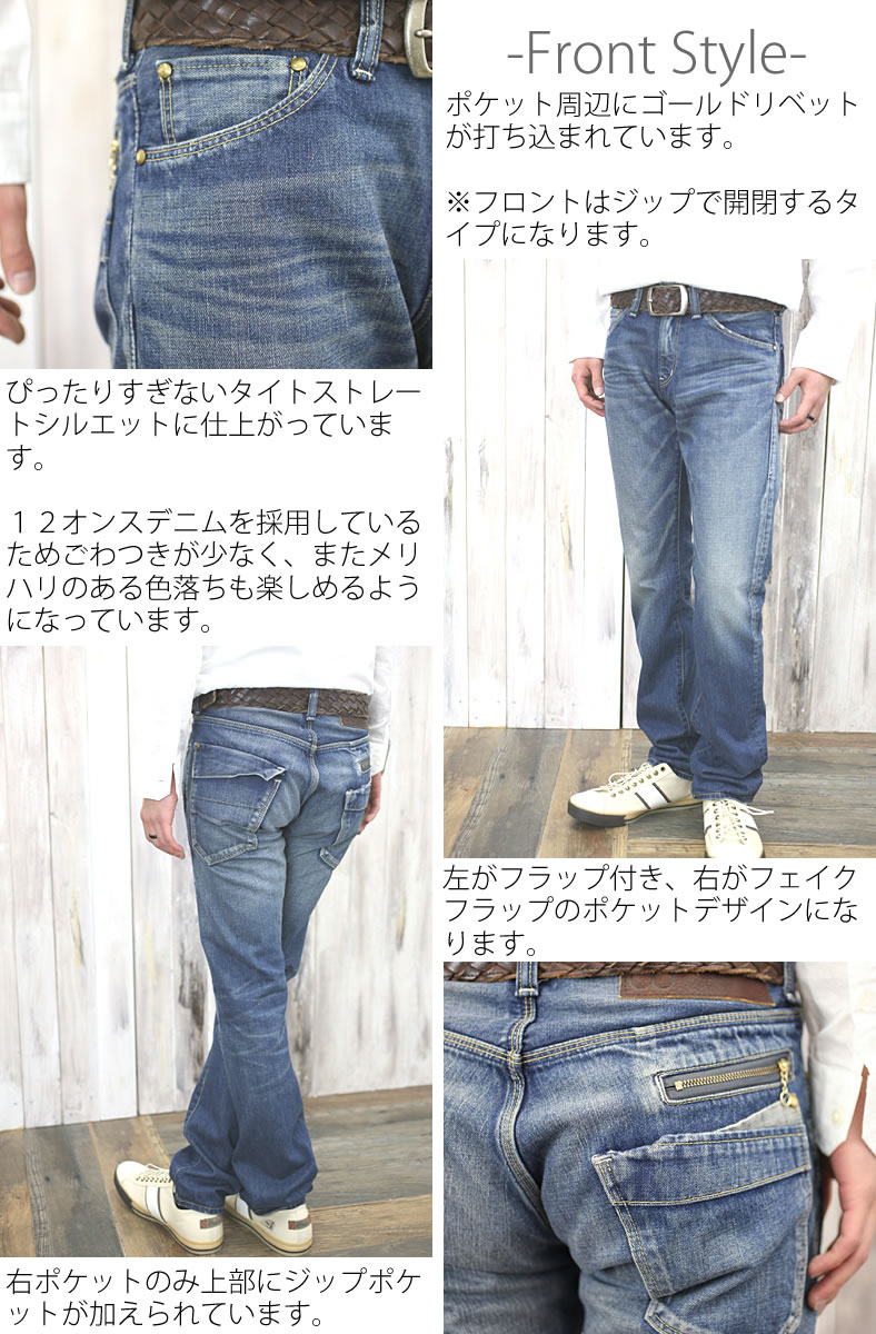 JOHNBULL ( jumble ) distressed 12 oz denim zip and flap pockets 5 P tight straight jeans (denim/long pants/11467-15) men's / アシンメトリースタイル / cotton / made in Japan / one wash / leg length effect / bottoms / Cardigan.