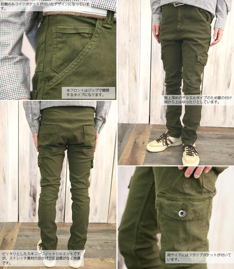 JOHNBULL ( jumble ) stretch canvas Salter slim cargo pants ( skinny pants and narrow / 11728 / 11513 / 11583 / 11591) military denim / choppers / classic / popular / men / men's / khaki / olive / black