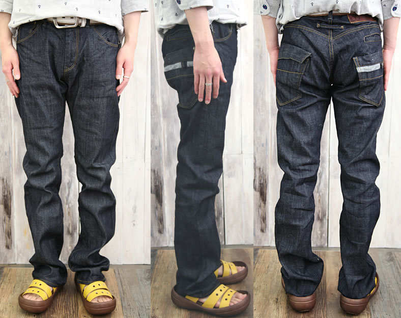 JOHNBULL ( jumble ) one wash stretch denim tight straight 7 Pocket work jeans denim pants and 11542-11 men's / distressed / stretch / made in Japan / asymmetric or back style Rakuten