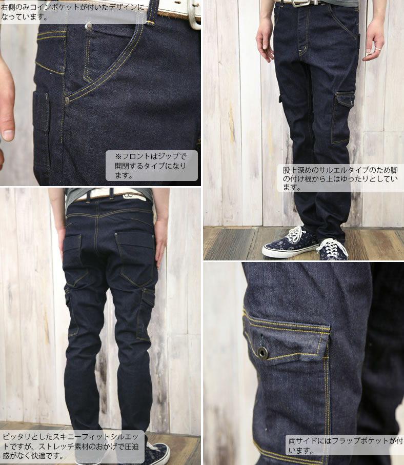 JOHNBULL ( jumble ) one wash stretch denim Salter slim cargo jeans ( skinny denim Pant 11583 / 11591 / 11728 ) mens / choppers / rise deepened / boots / distressed / roll-up / Japan made