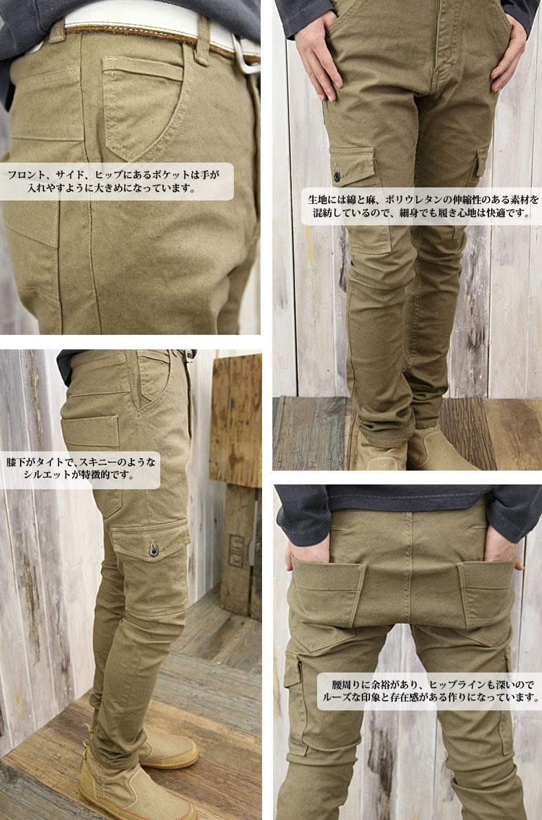 JOHNBULL ( jumble ) ストレッチオックスサルエルスリムカーゴ pants ( skinny / 11728 / 11513 / 11583 / 11591) military and Cara pants / denim / choppers / classic / popular / men / men's / daycare I ru