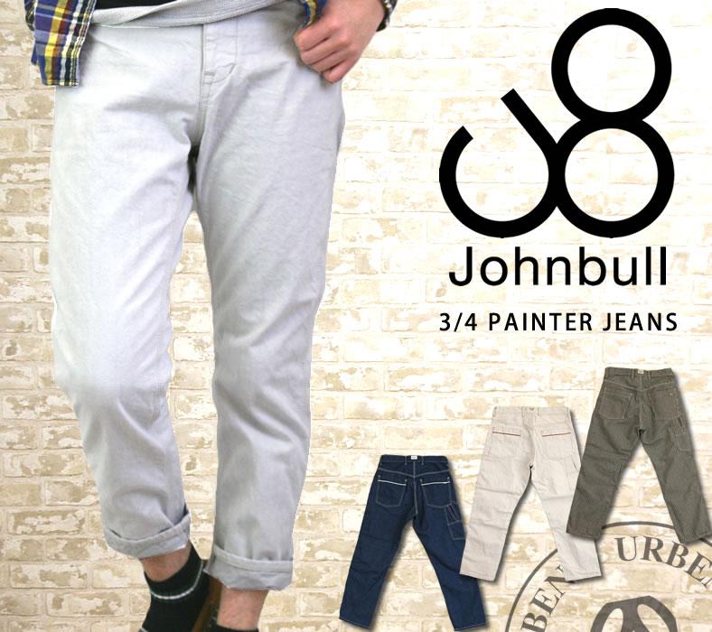 【30%OFFセール】ジョンブル メンズ Johnbull グレー横糸 ホワイトデニム スリークォーター ペインター ジーンズ クロップド パンツ(11930-1 PAINTER JEANS) ボトムス ジーンズ 送料無料 John bull おしゃれ アーベン 普段使い 実用的