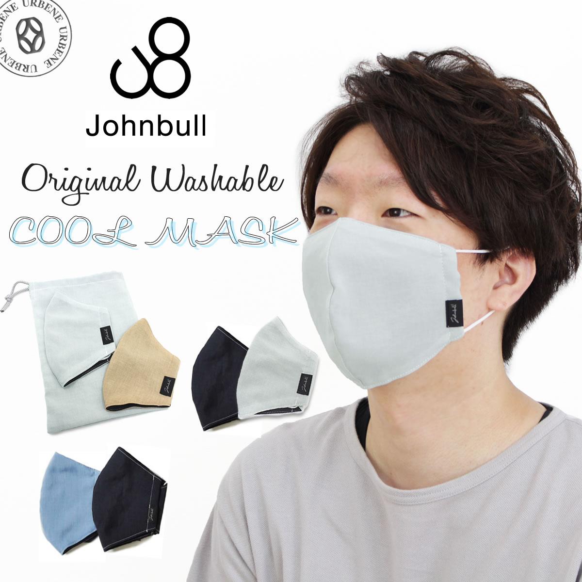 男性 用 マスク