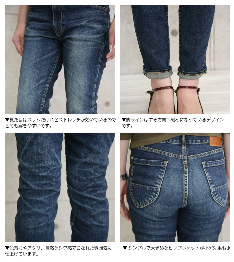 Distressed DEEPBLUE (deep blue) 10 oz. stretch denim tapered 5 Pocket Slim pants jeans skinny pants and denim pants and 73979 ladies / right once and rollup / Mimi / length again free / Blue/dark blue / Rakuten /fs3gm's